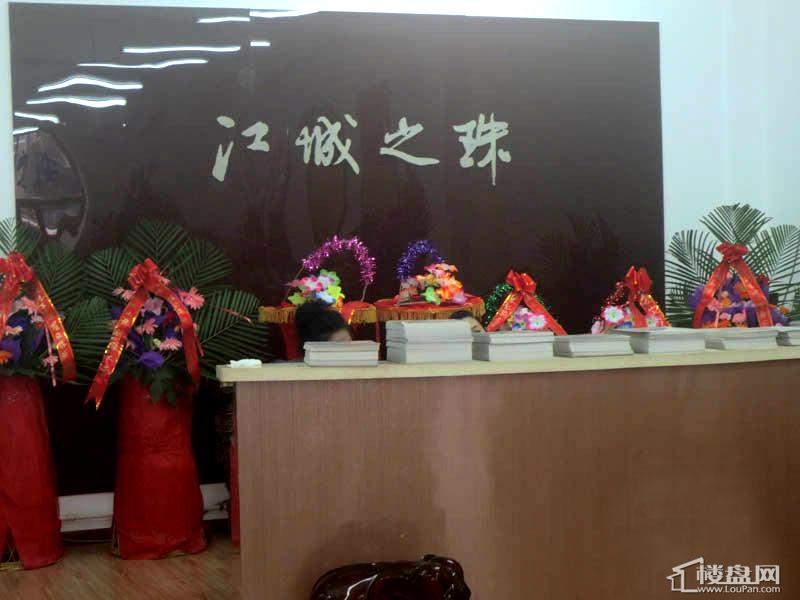 江城之珠售楼处实景图(2012-11-13)