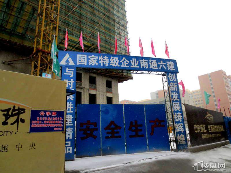 江城之珠项目施工大门实景图(2012-11-13)