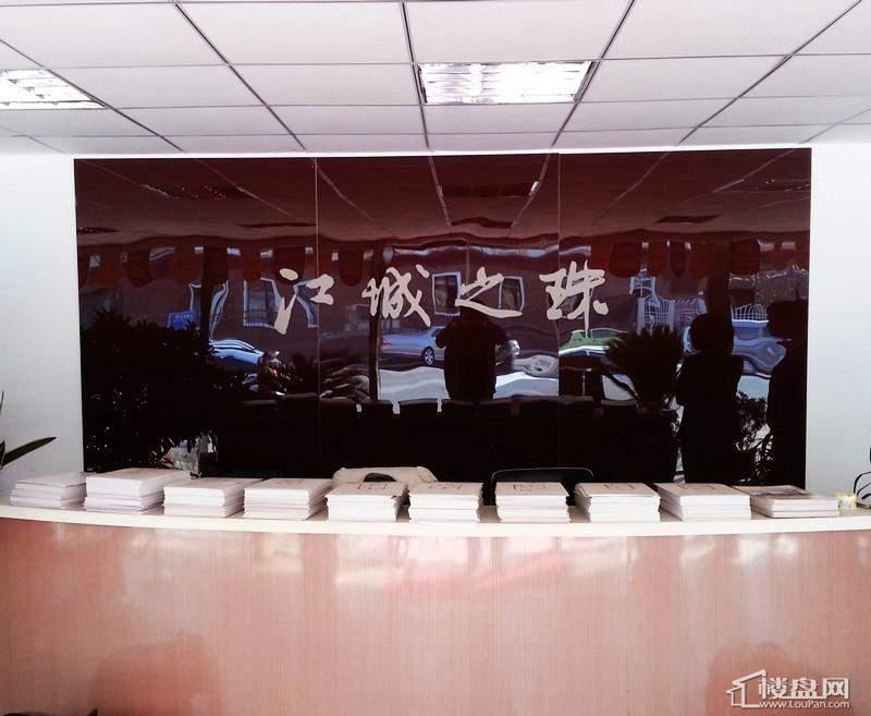 江城之珠项目售楼处实景(2012-10-9)