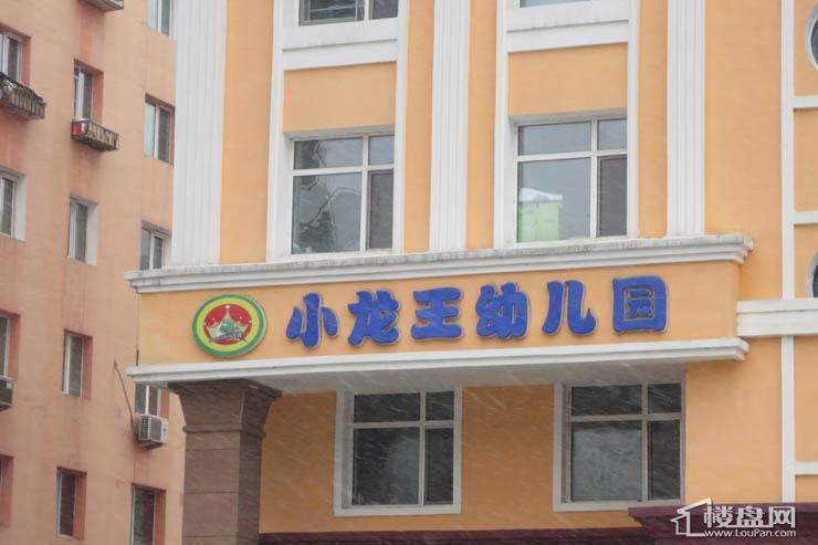 江城之珠项目周边幼儿园(2012-11-13)