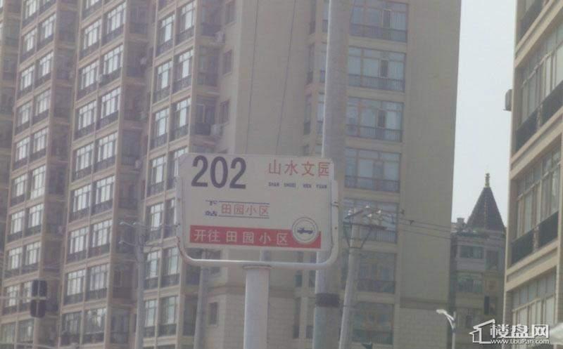 天悦项目周边公交站(2012-8-6)