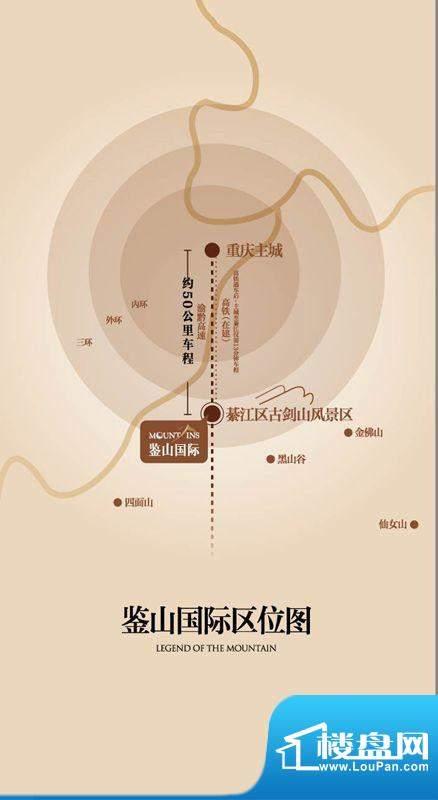 鉴山国际一期交通图