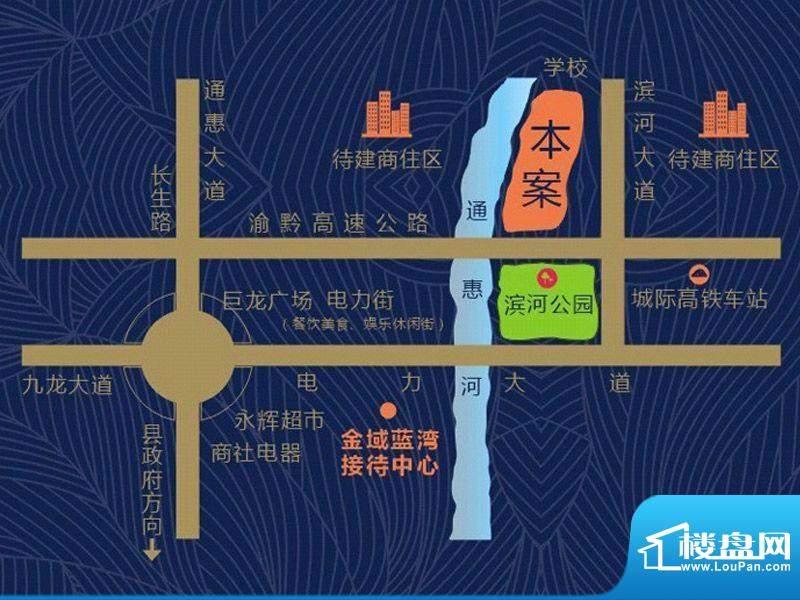 綦江金域蓝湾交通图