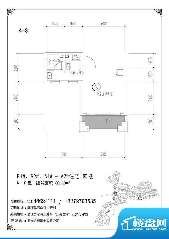 白云美镇户型图一期B1#B2#A4#-面积:30.69平米