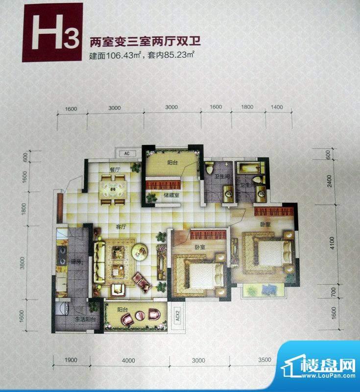 恒春凤凰城户型图一期6、9号楼面积:106.43平米
