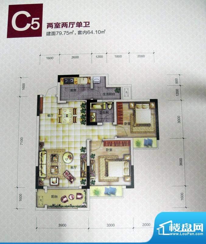 恒春凤凰城户型图一期6、9号楼面积:79.75平米