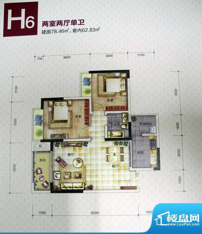 恒春凤凰城户型图一期6、9号楼面积:78.46平米