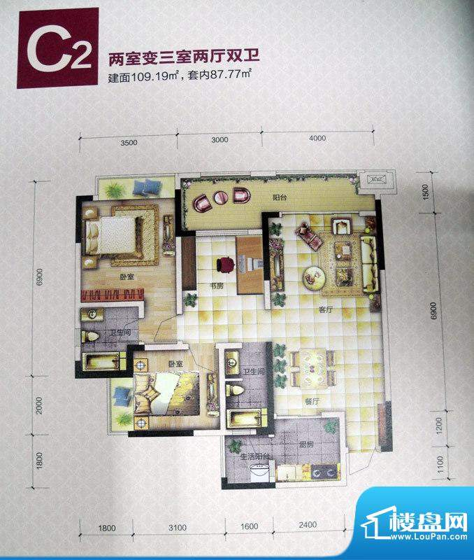 恒春凤凰城户型图一期6、9号楼面积:109.19平米