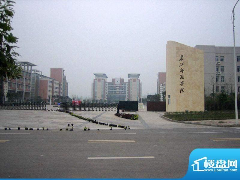 红星国际广场实景图
