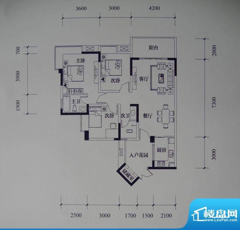 滨江国际花园户型图二期B2栋标面积:117.11平米