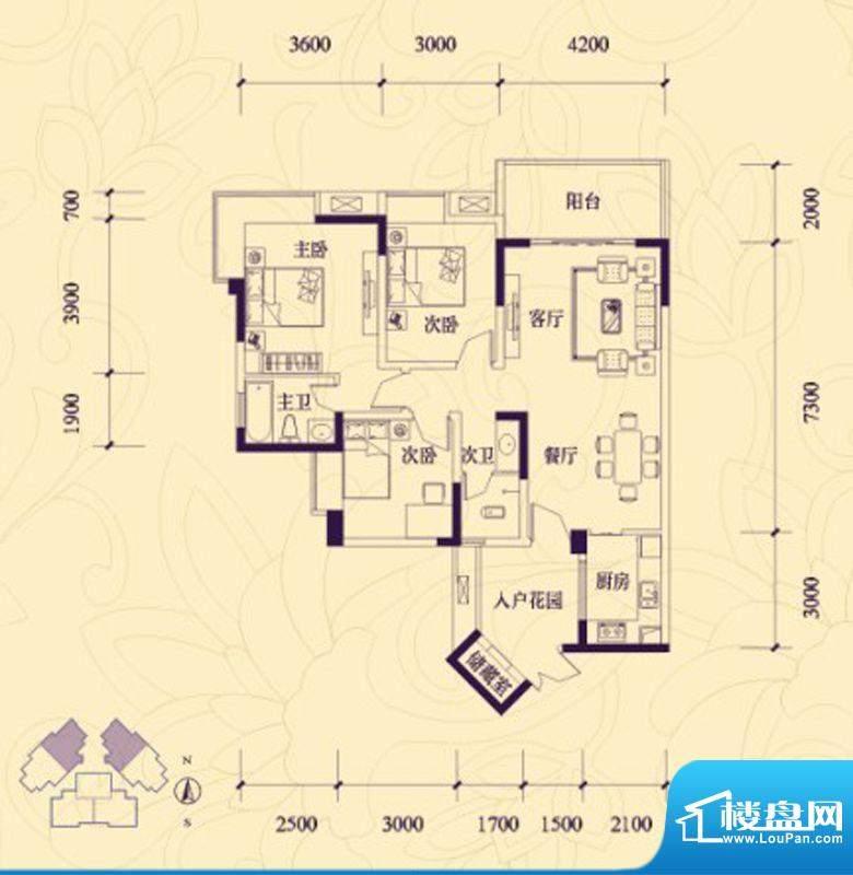 滨江国际花园户型图一期A1栋标面积:116.27平米