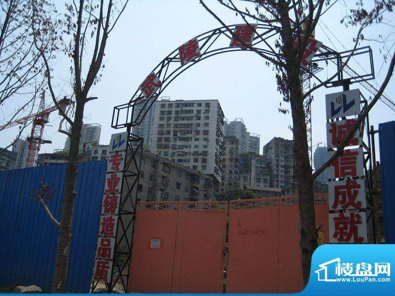海怡江山外景图项目正面(2011.8)