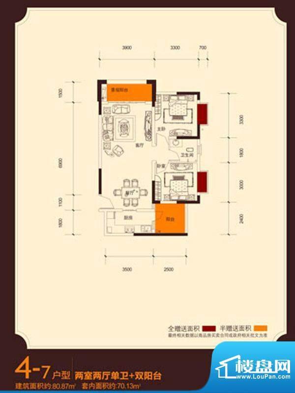 昌龙阳光尚城