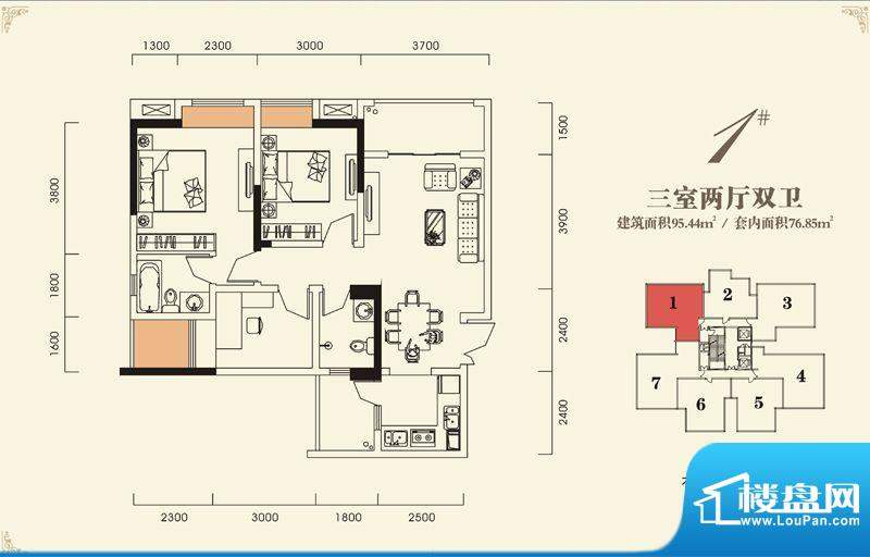 海怡江山户型图一期2号楼标准层面积:95.44平米