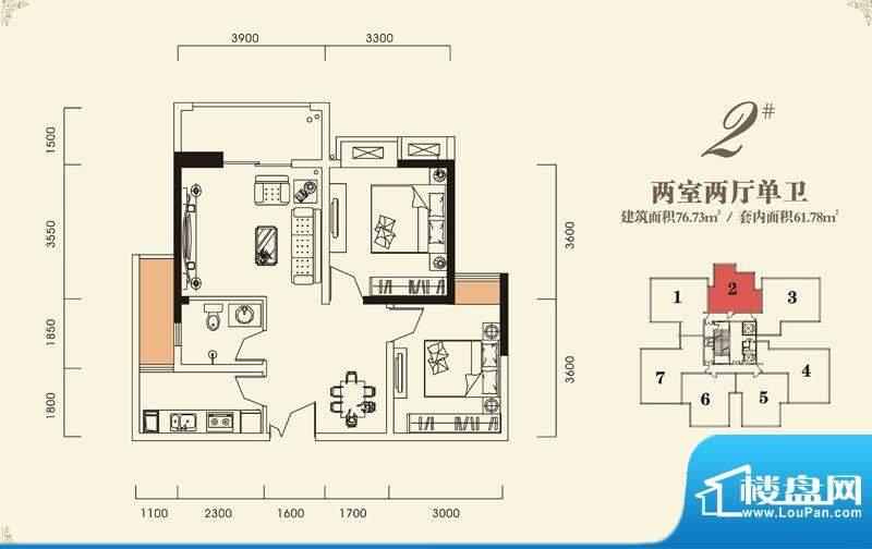 海怡江山户型图一期2号楼标准层面积:76.73平米