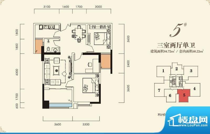 海怡江山户型图一期2号楼标准层面积:84.72平米