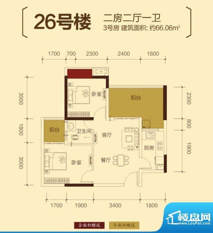 中慧第一城户型图一期26号楼标面积:66.06平米