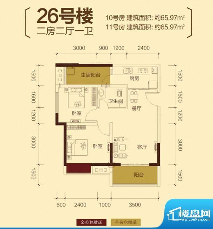 中慧第一城户型图一期26号楼标面积:65.97平米