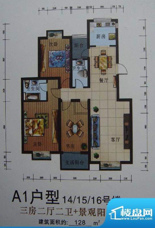 二期14-16号楼标准层A1号房