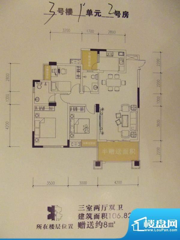 海怡天星海湖户型图三期3号楼1面积:106.82平米