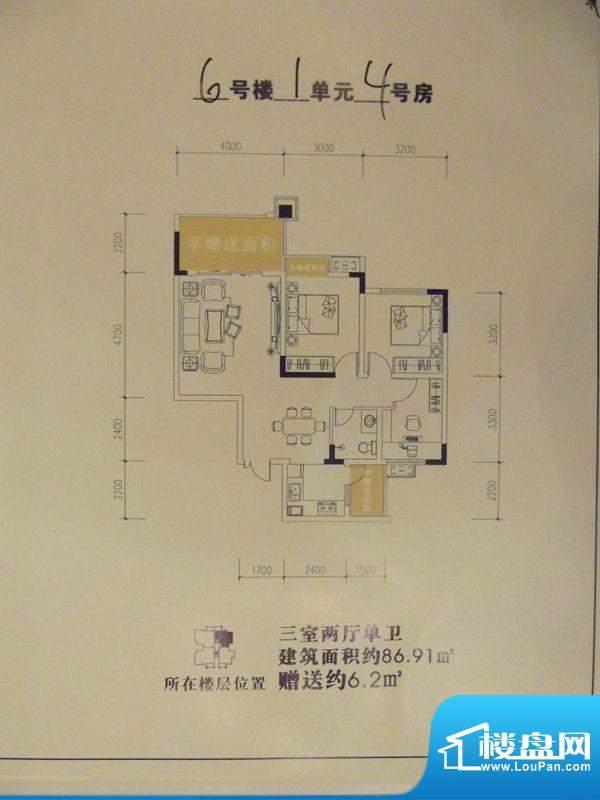 海怡天星海湖户型图三期6号楼1面积:81.91平米