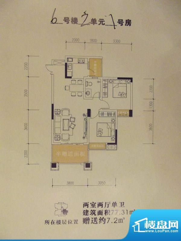 海怡天星海湖户型图三期6号楼2面积:86.91平米