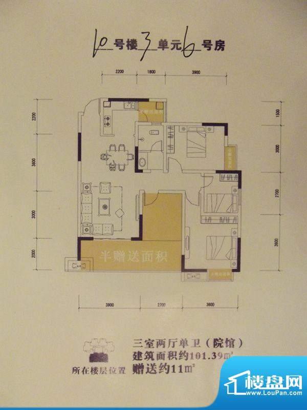 海怡天星海湖户型图三期10号楼面积:101.39平米
