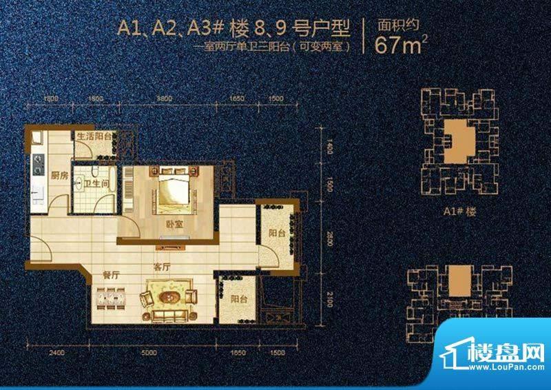 涪陵金科中央公园城户型图一期面积:67.00平米
