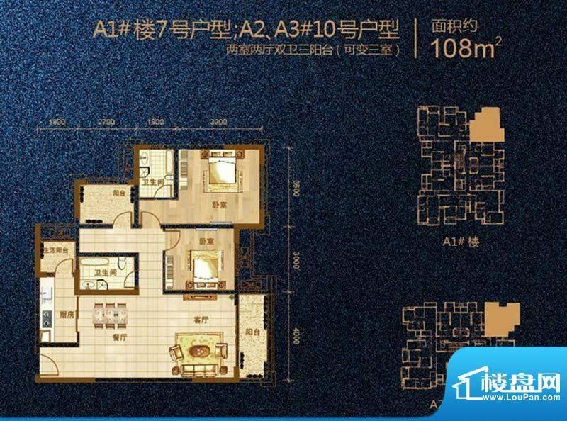 涪陵金科中央公园城户型图一期面积:108.00平米