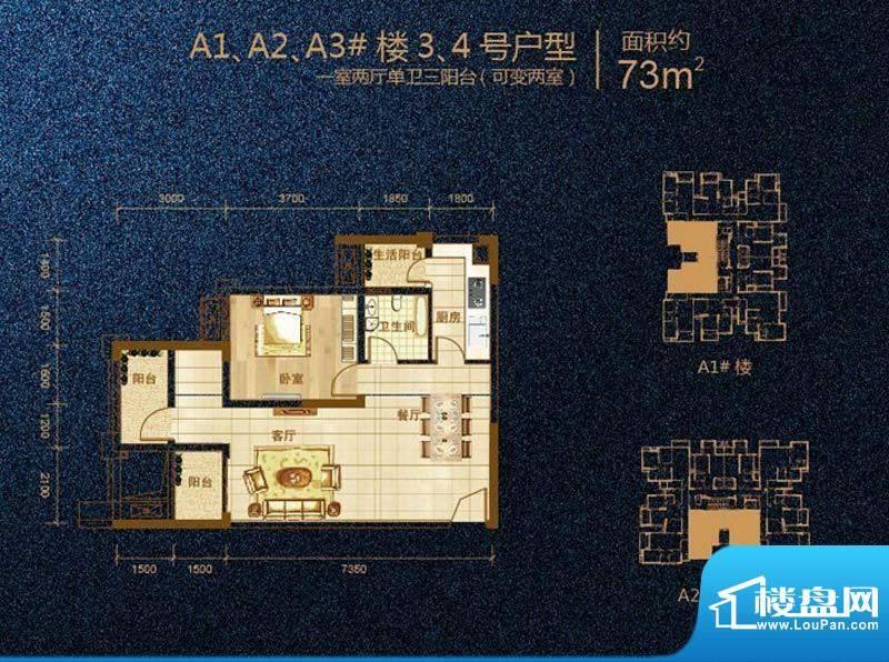 涪陵金科中央公园城户型图一期面积:73.00平米