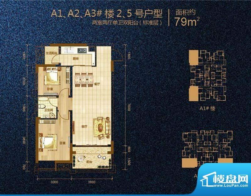 涪陵金科中央公园城户型图一期面积:79.00平米