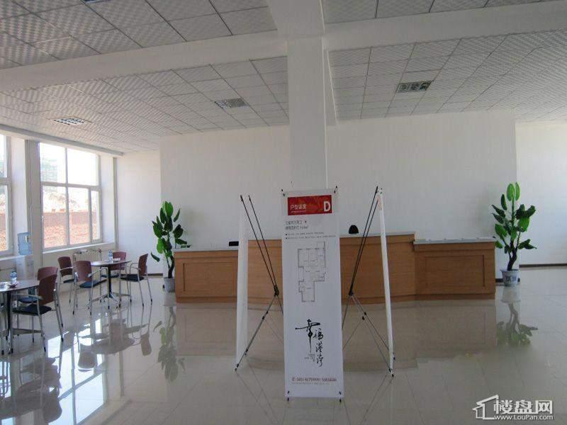 幸福港湾售楼处内部实景图(2011.5.16)