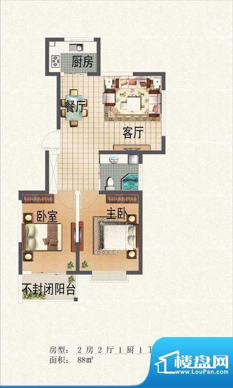 晟宝龙广场88平米 2面积:88.00m平米