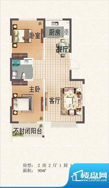 晟宝龙广场90平米 2面积:90.00m平米