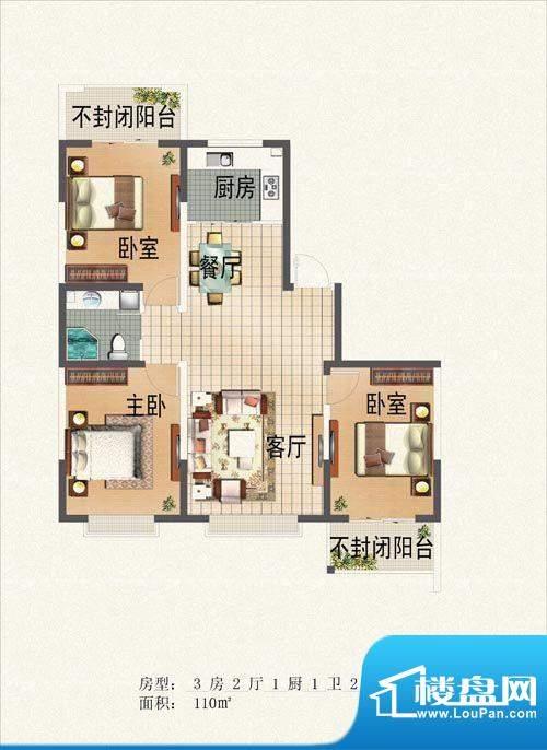 晟宝龙广场110平米 面积:0.00m平米