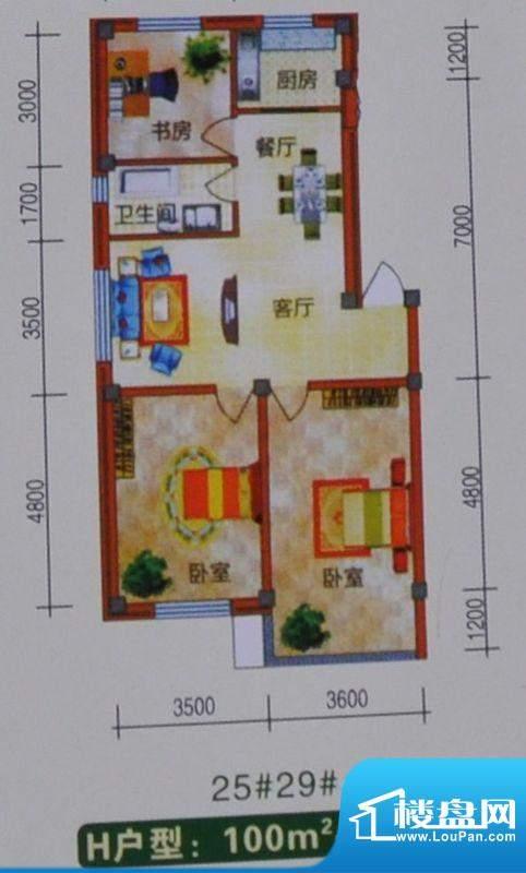 裕隆花园100-105平方面积:100.00m平米
