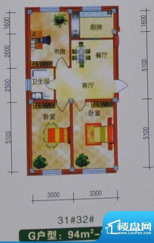 裕隆花园94-97平方米面积:94.00m平米