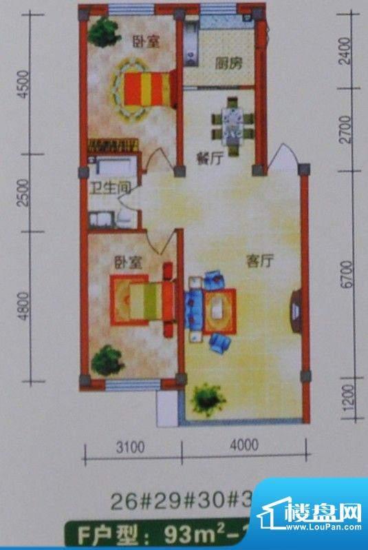 裕隆花园93米 2室2厅面积:93.00m平米