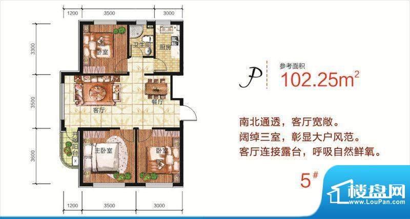 富虹阳光尊邸三期p1面积:102.25m平米