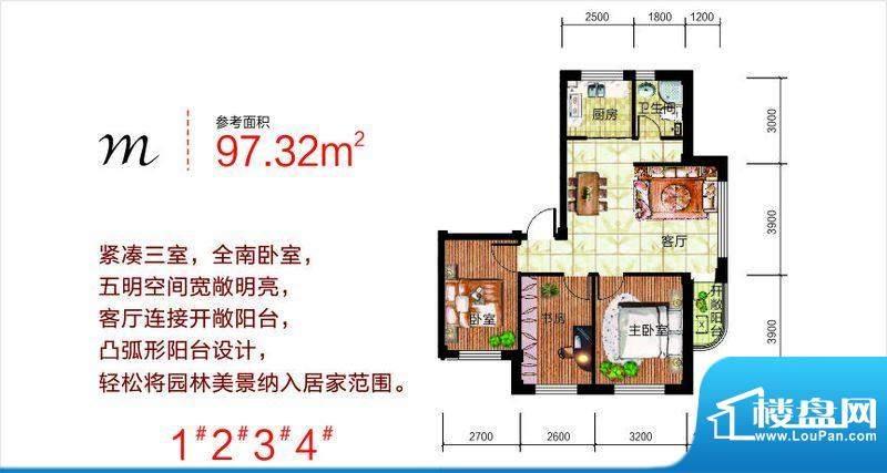 富虹阳光尊邸三期m9面积:97.32m平米