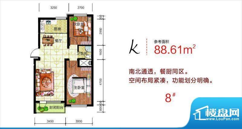富虹阳光尊邸三期k8面积:88.61m平米
