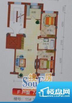 恒利新城82平方米 2面积:82.00m平米
