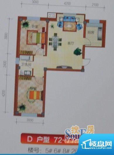 恒利新城72 2室2厅1面积:72.00m平米