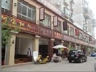 百业东兴·东盟红木文化街
