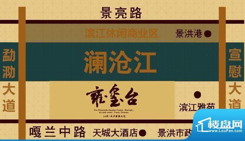 雍玺台交通图