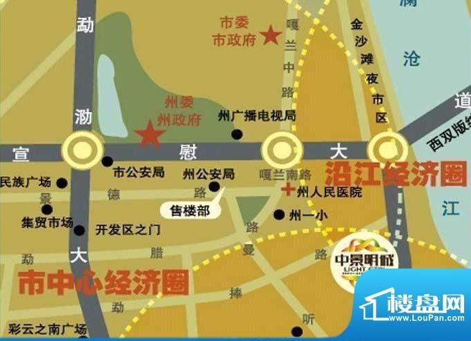 中景明城交通图