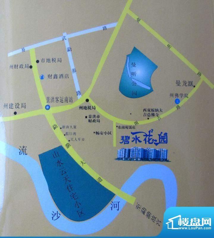 碧水花园交通图