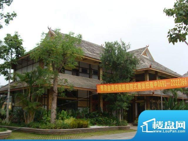 傣泐金湾招商商铺