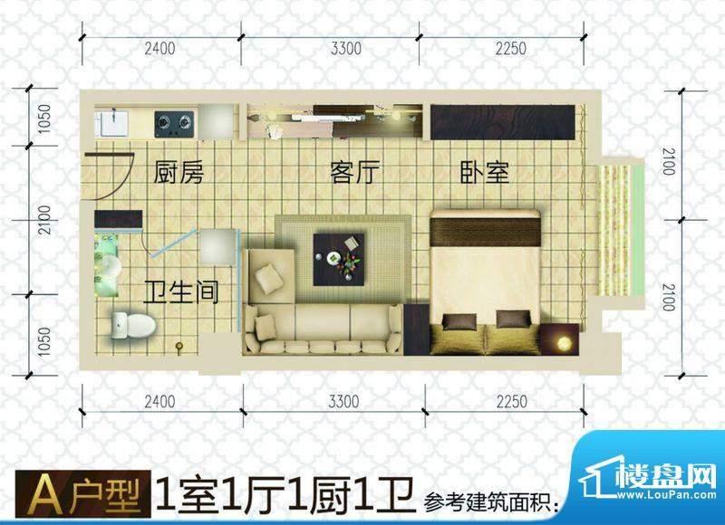 茵悦之声A户型 1室1面积:44.24m平米