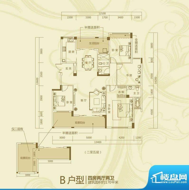 和远·公园世家在卖面积:170.00m平米